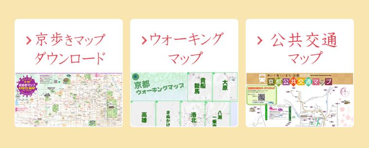 京都観光Naviの観光マップ