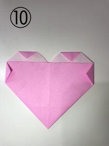ハートの簡単な折り方10