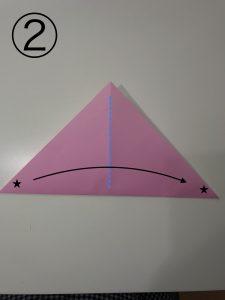 ハートの簡単な折り方2