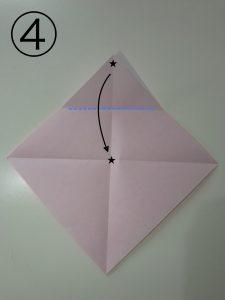 ハートの簡単な折り方4