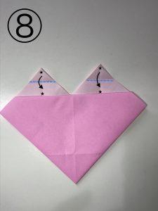 ハートの簡単な折り方8