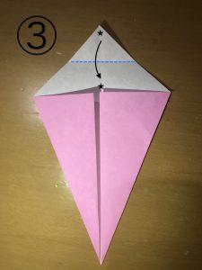 折り紙で立体的なウサギの作り方3