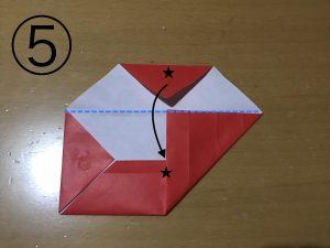 立体くす玉の折り紙パーツ5