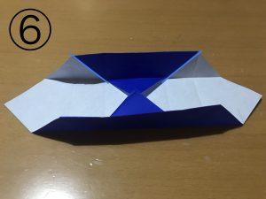 簡単な箱の折り方6