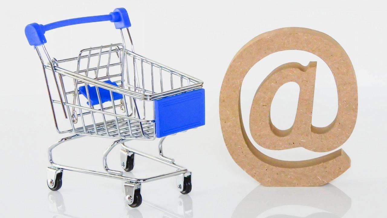ネットオークションの使い方のコツ!出品・落札方法や価格相場の検索方法について