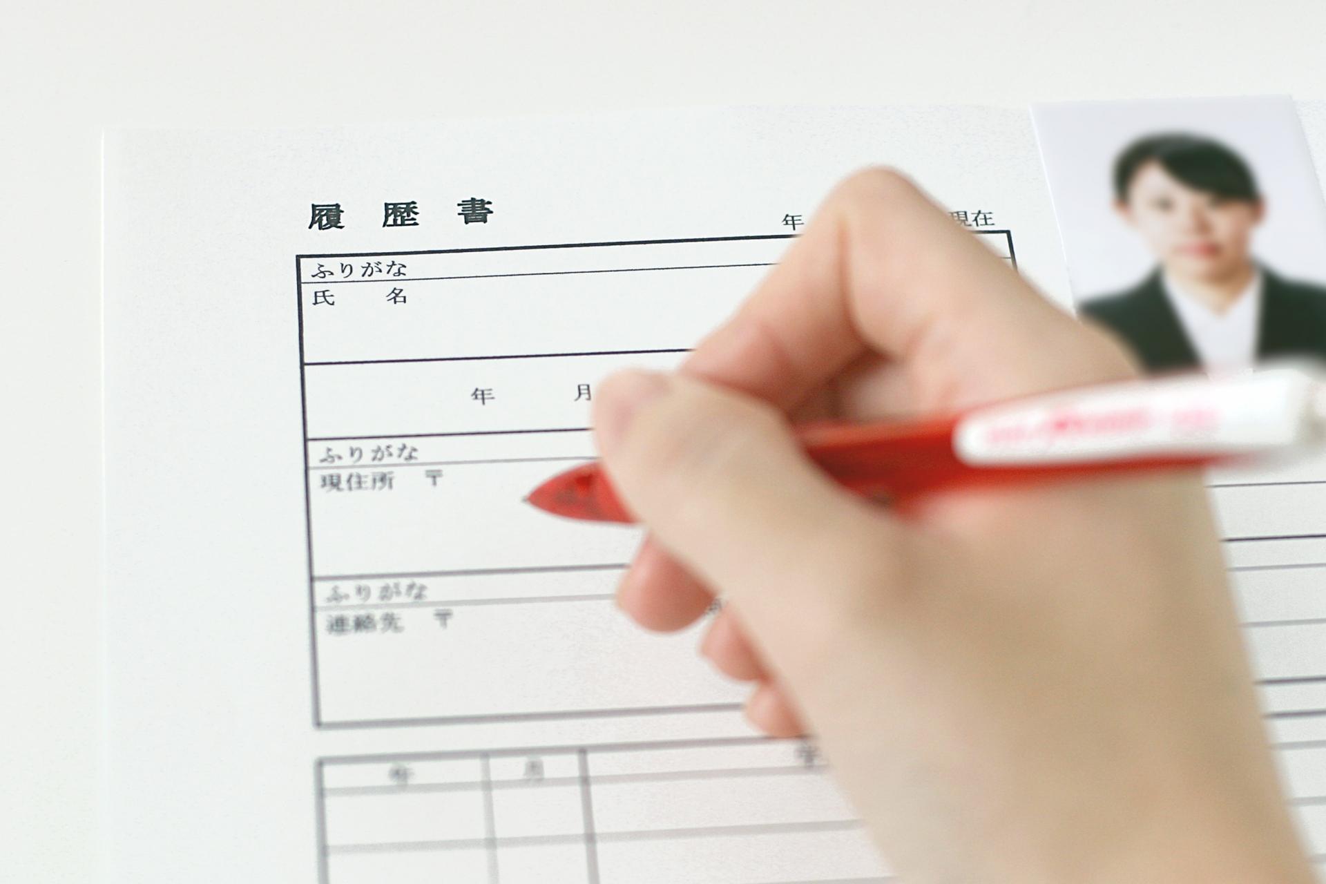 英検の履歴書 正式名称 実用英語技能検定
