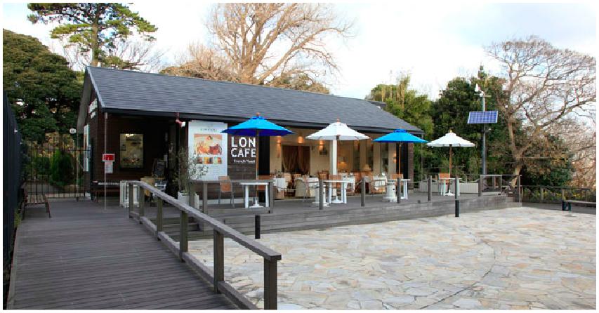 江ノ島ロンカフェ loncafe