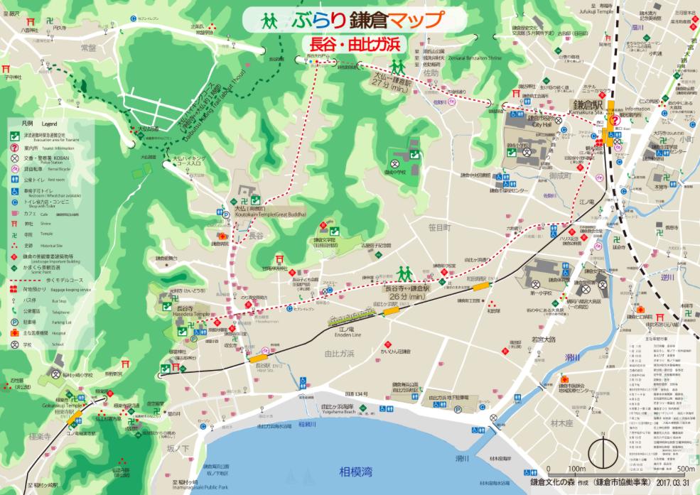 ぶらり鎌倉マップ(長谷・由比ガ浜)