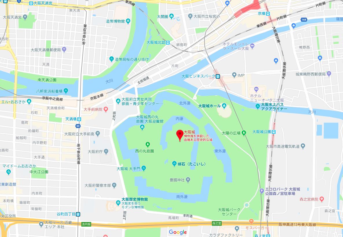 大阪城のアクセス