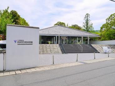 奈良市写真美術館