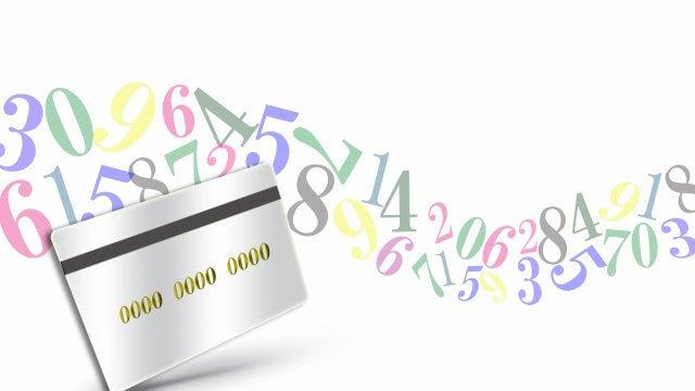 セゾンカードのポイントを貯める方法とおすすめの交換商品