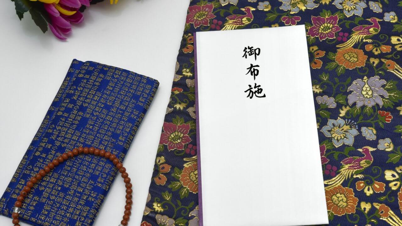 お布施の書き方と袋の種類・閉じ方について