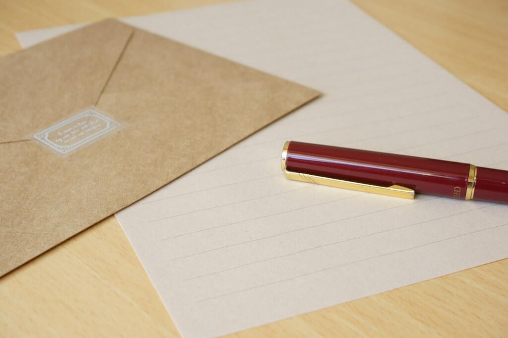 宛名の書き方をご紹介!縦書き・横書き封筒やビジネスでの書き方など