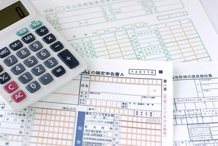 国税庁の確定申告書作成コーナーについて