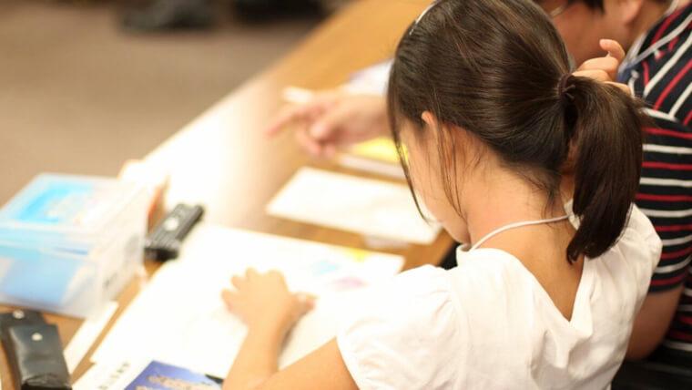 忙しくても簡単!中学生の理科自由研究のテーマ5選!