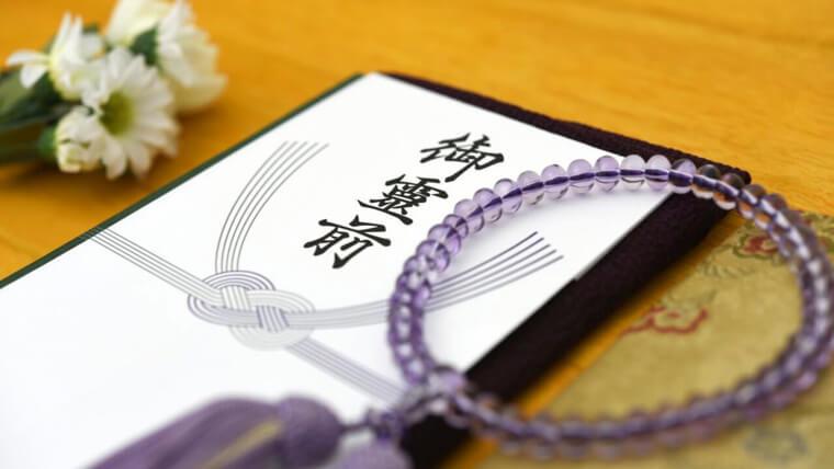 のし袋の書き方(香典・法事・ご祝儀など)のし袋の書き方(香典・法事・ご祝儀など)