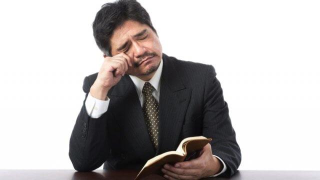 睡眠不足はいびきが原因?おすすめの改善方法