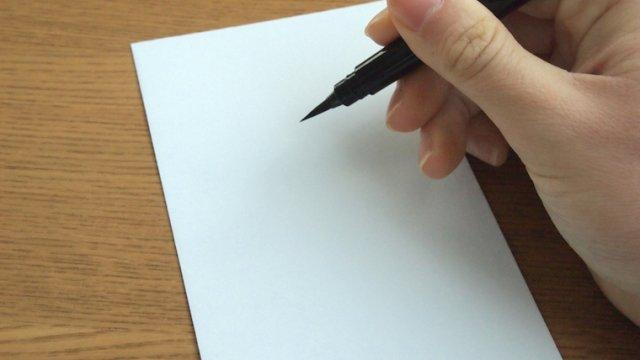 香典返しのお礼状の書き方
