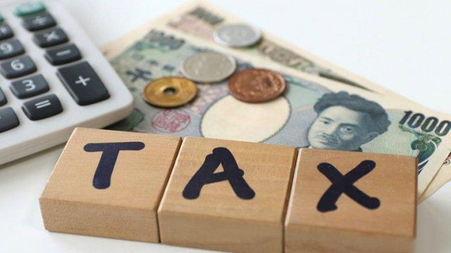 税金の種類と使い道について