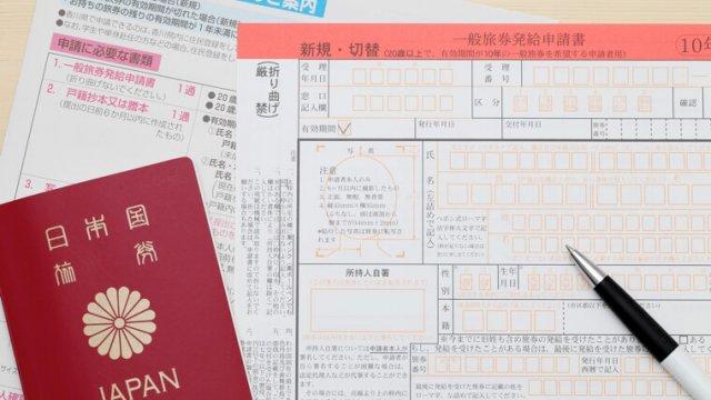 パスポートの申請・更新に必要なものは?手続きについてもご紹介!