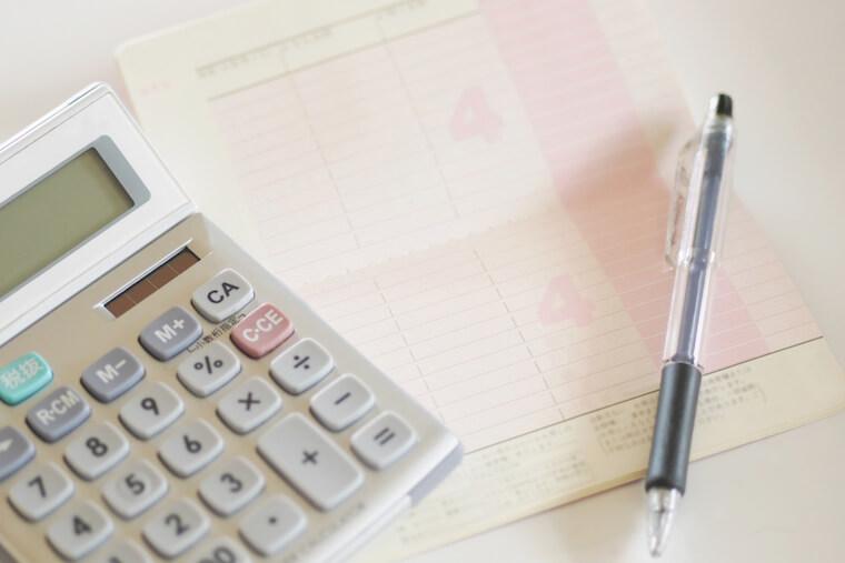 遺族厚生年金とは?計算方法や65歳以上の場合について